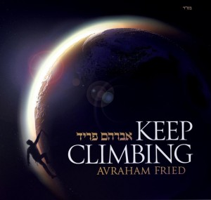 ממשיך לטפס