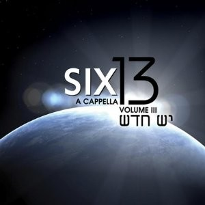 """יש חדש בהחלט...נתנאל לייפר על """"יש חדש"""" של six 13"""