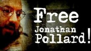 לשחרר את יונתן פולארד!