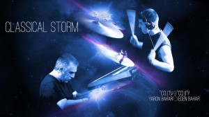 Classic Storm - כשמו כן הוא...