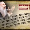 מרדכי בן דוד זועק: 'נְקֹם'