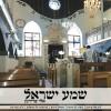 """אלי פרידמן בהמנון קיץ חדש – """"שמע ישראל"""""""